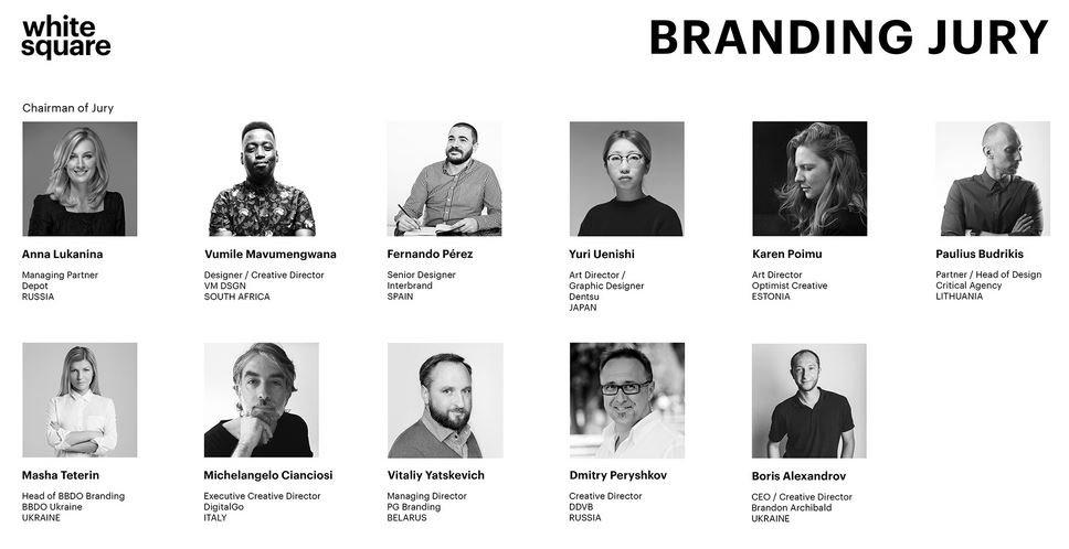 Международный фестиваль маркетинга и рекламы «Белый Квадрат»