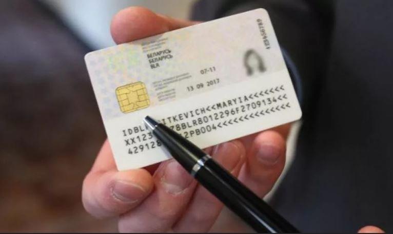 биометрические паспорта Беларусь