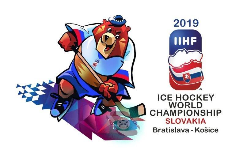 чемпионат мира по хоккею 2019 Словакия