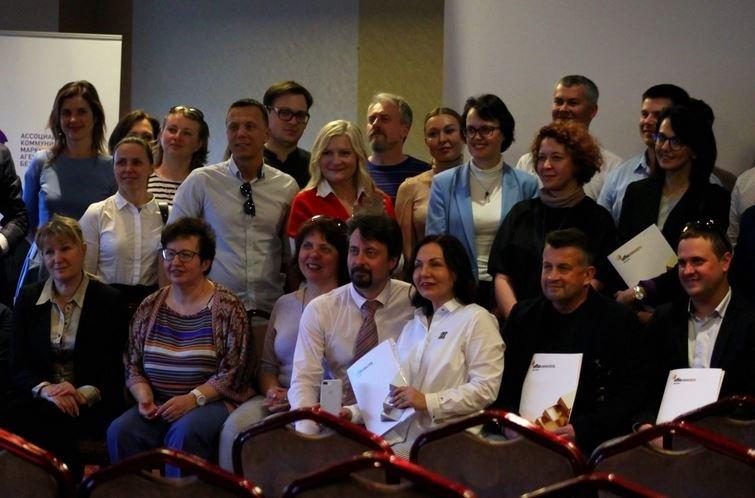 Effie Awards Belarus