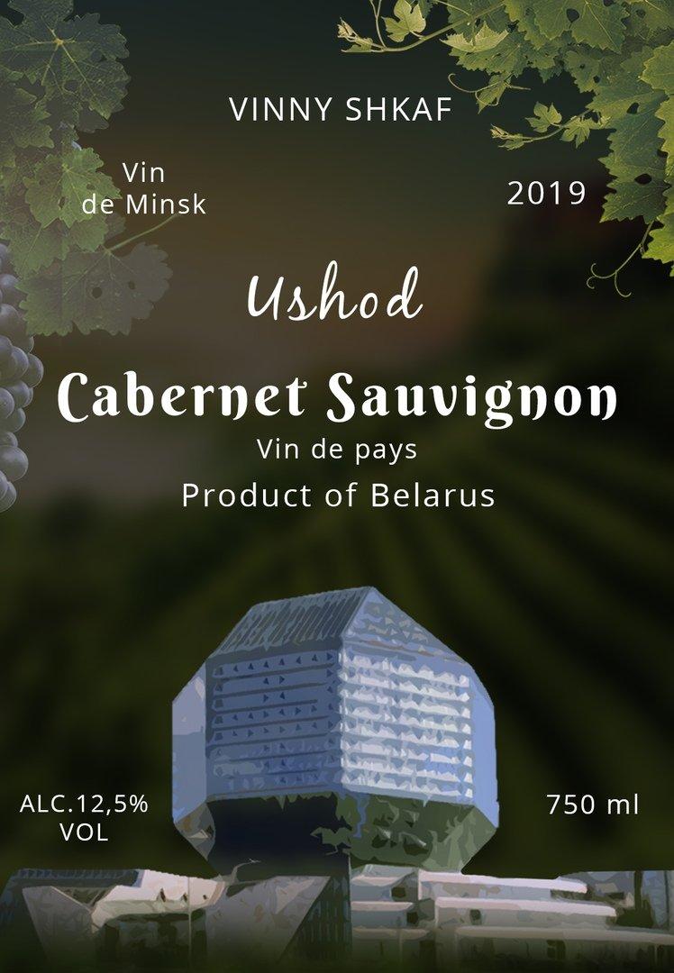 Винный шкаф Минск