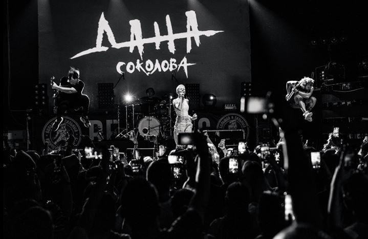 Дана Соколова выступила 7 июня в клубе «RE:PUBLIC»