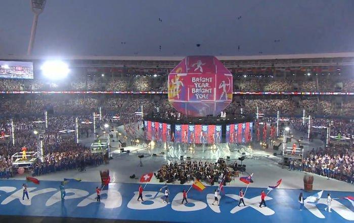 II Европейские игры в Минске с 21 по 30 июня