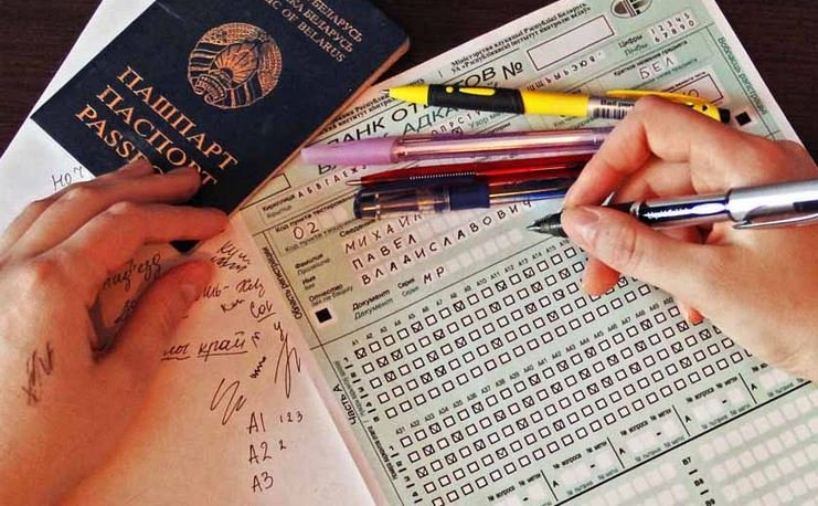 централизованное тестирование, ЦТ, беларусь, 2020, график, расписание, резервные дни