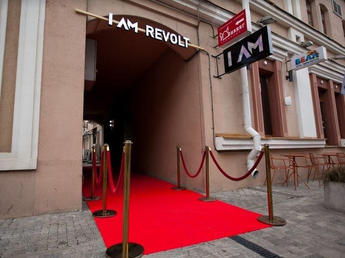 лаунж-бар, I AM REVOLT, Минск, клубы, кафе