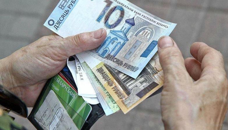 трудовые пенсии, увеличение, надбавка, беларусь, минск, 1 августа