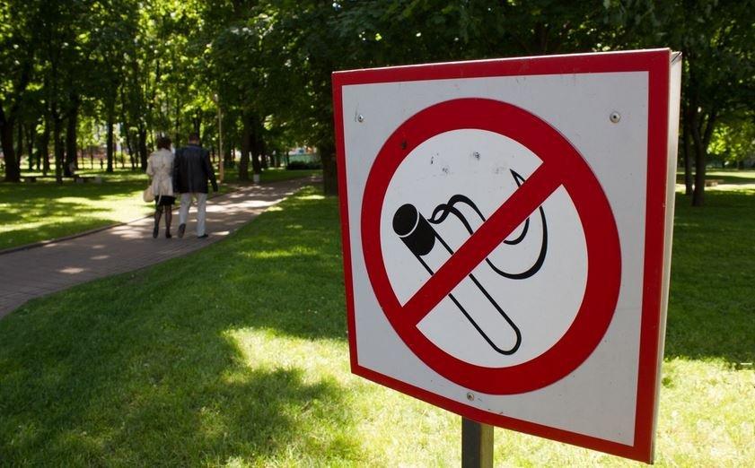 курение, общественные места, декрет 2, 2019, беларусь, изменения, запреты