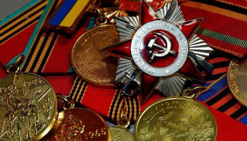награды, медали, войны, ветераны, грабеж, воровство, уголовный кодекс, статья