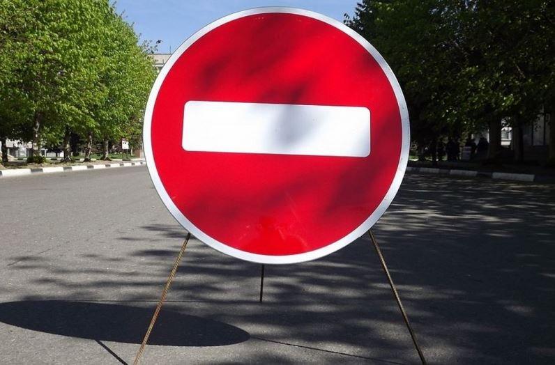 В Минске частично перекроют улицу Железнодорожную