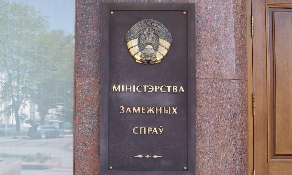 Беларусь объявила двух британских дипломатов персонами нон грата