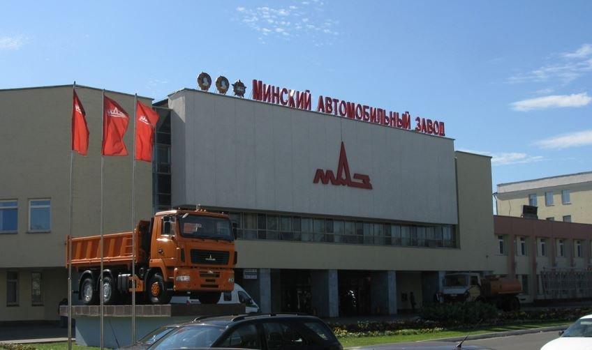 маз, минский автомобильный завод, продукции, выставка, история, праздники