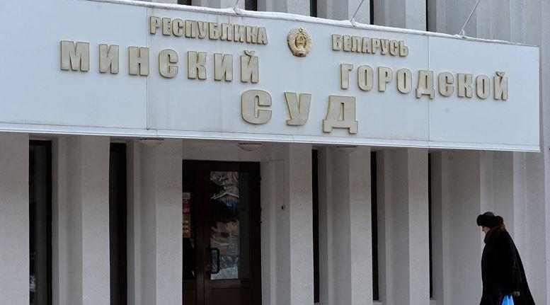 дело медиков, минский городской суд, обвиняемые, белмедпрепараты