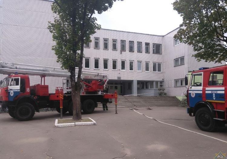 В Минске эвакуировали среднюю школу №84