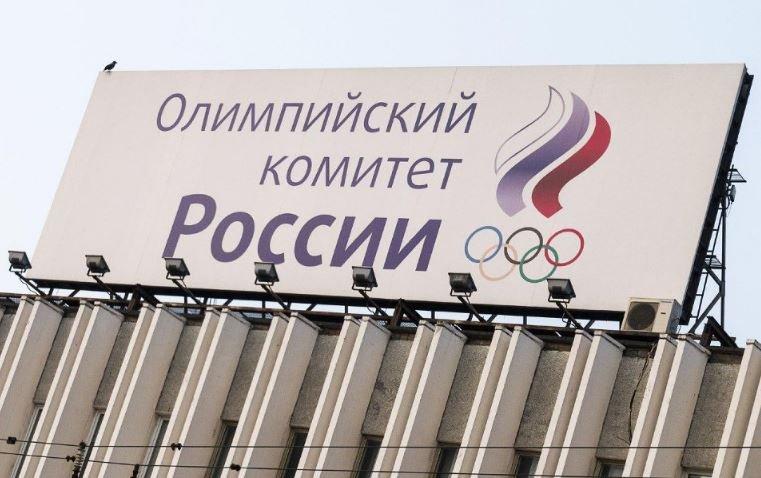 Сборную России могут отстранить от Олимпиады 2020 в Токио