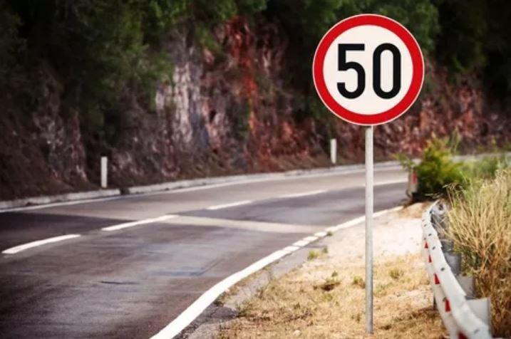 В Беларуси могут снизить до 50 км/ч скорость в населенных пунктах