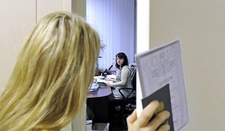 В России появился новый документ для приема на работу