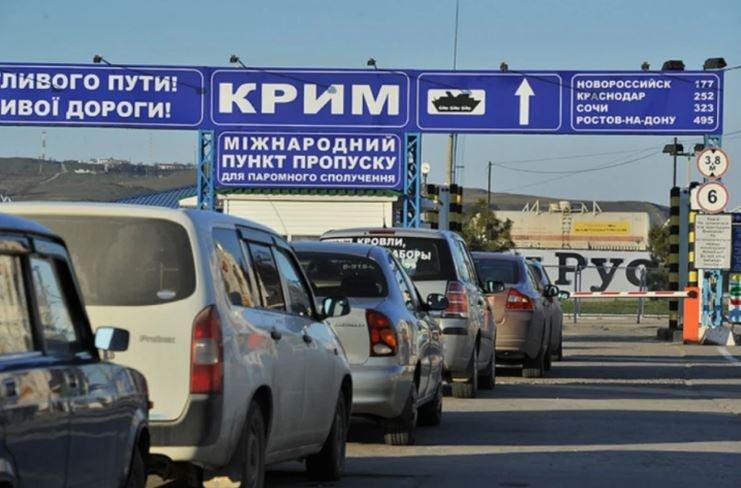 Украина возобновит пассажирское сообщением с Крымом