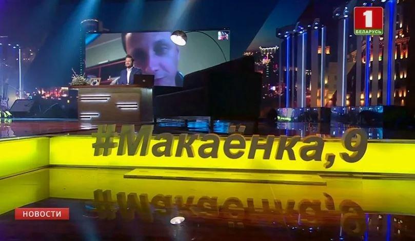Зрители «Макаёнка, 9» увидят, как TAKAYA «Вбила милого»