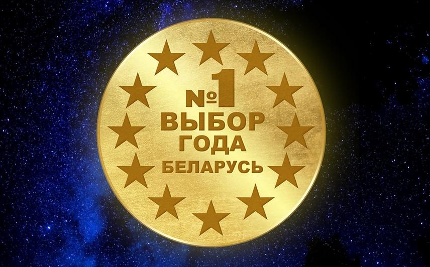 «Выбор года 2019» Жанна Забельская