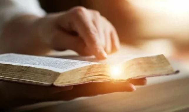 пророчества, предсказания, ванга, таро, библия, конец света