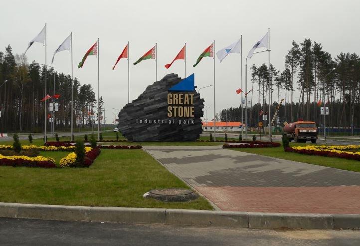 В Беларуси открыли завод по производству двигателей