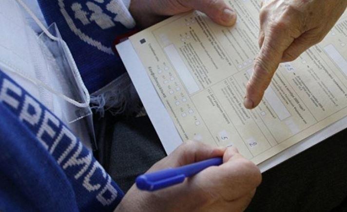 Почти 5 млн белорусов прошли перепись населения