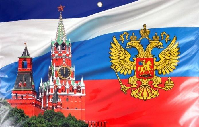 Госдума РФ рассмотрит закон об упрощенном получении гражданства РФ для белорусов и украинцев