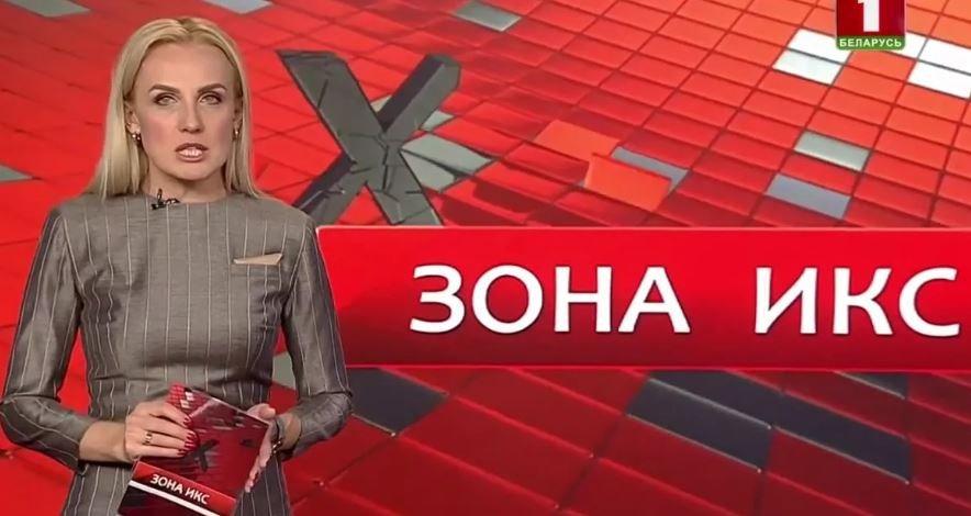 «Зона Х» представит новое оформление в лучших традициях программы
