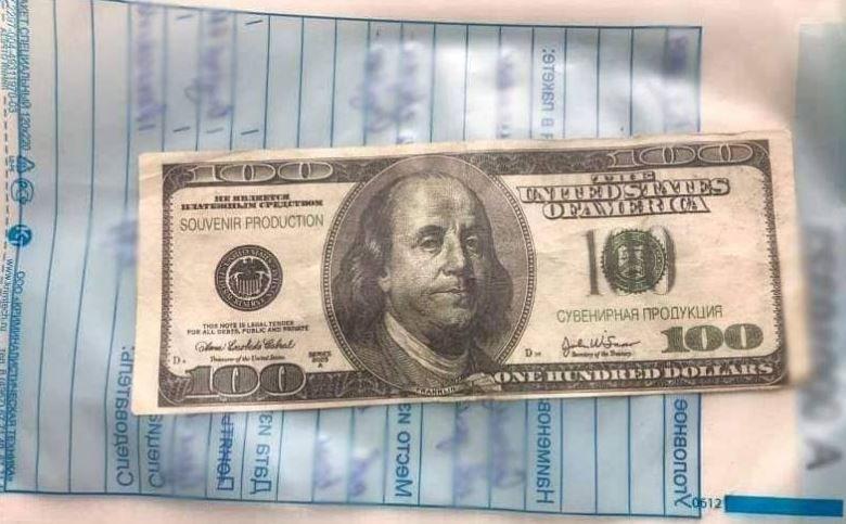 В Солигорске парень продал машину за сувенирные доллары