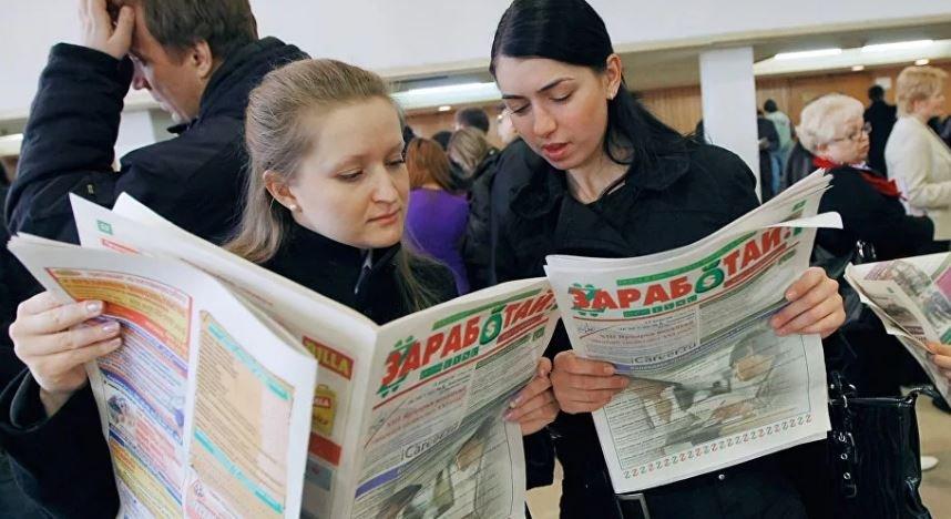 В Минтруда рассказали об уровне безработицы в Беларуси