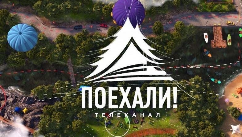 В Беларуси появится новый телеканал о путешествиях
