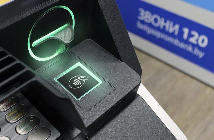 бесконтактные банкоматы, белгазпромбанк, беларусь, как пользоваться, visa, mastercard