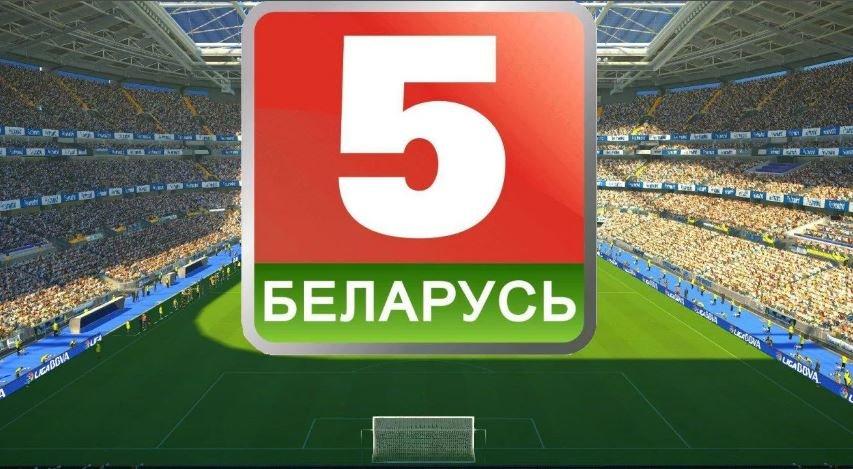 Именитые спортсмены и телеведущие разыграют очередной «Кубок пятого канала»