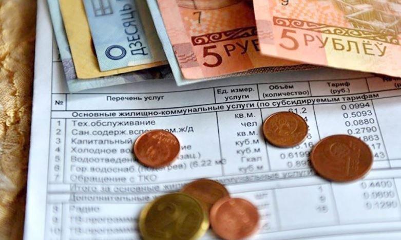 В Беларуси начнут полностью оплачивать коммуналку не ранее 2026 года