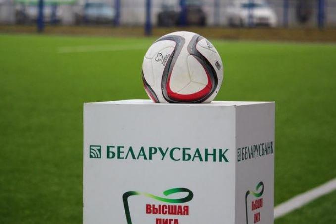 «Смолевичи» и «Белшина» будут выступать в высшей лиге чемпионата Беларуси