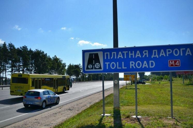 В Беларуси с 1 декабря расширится сеть платных дорог