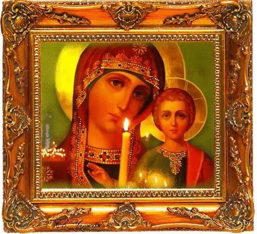 Православные христиане отмечают День Казанской иконы Божьей Матери