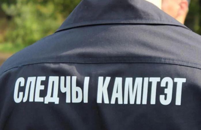 В Минске начался суд по делу экс-сотрудника СК Андрея Качура
