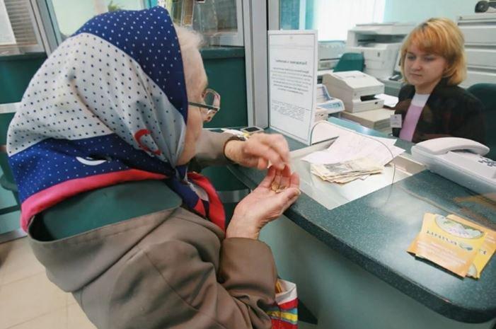 В Беларуси начнут выплачивать пенсии с 3 августа