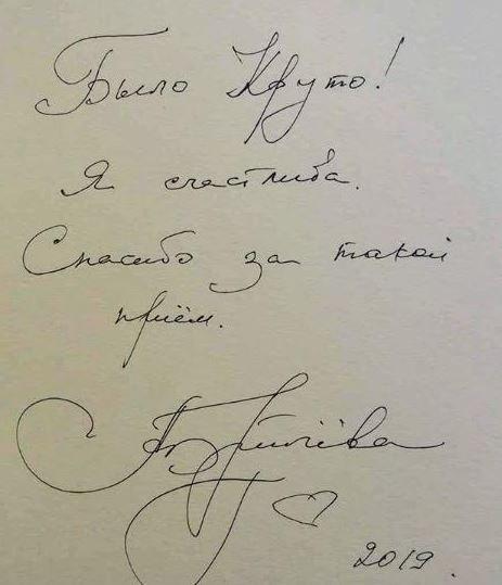 Алла Пугачева после концерта в Минске оставила восторженный отзыв
