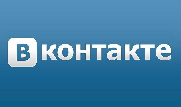 Продвижение в социальных сетях: ВКонтакте, Facebook, Инстаграм