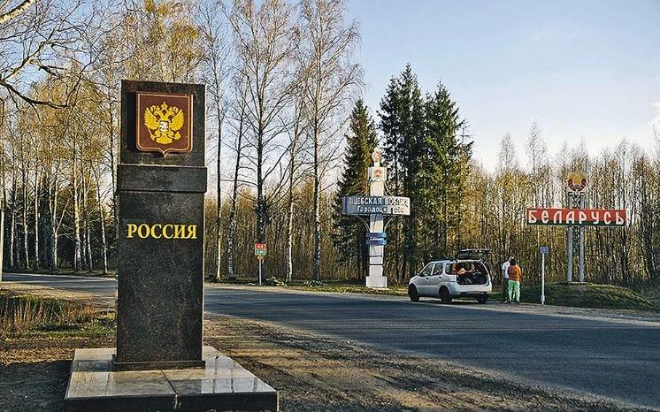 Беларусь намерена изменить договор с Россией по охране границы
