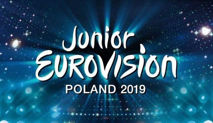 Открылось интернет-голосование за лучшую песню детского «Евровидения-2019»