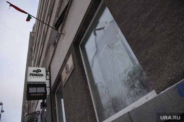 В Екатеринбурге совершено нападение на отделение посольства Беларуси