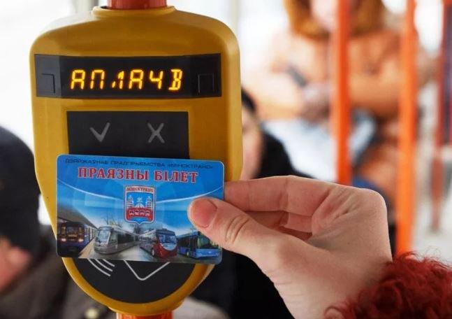 В Минске могут появиться проездные на 30 и 60 минут