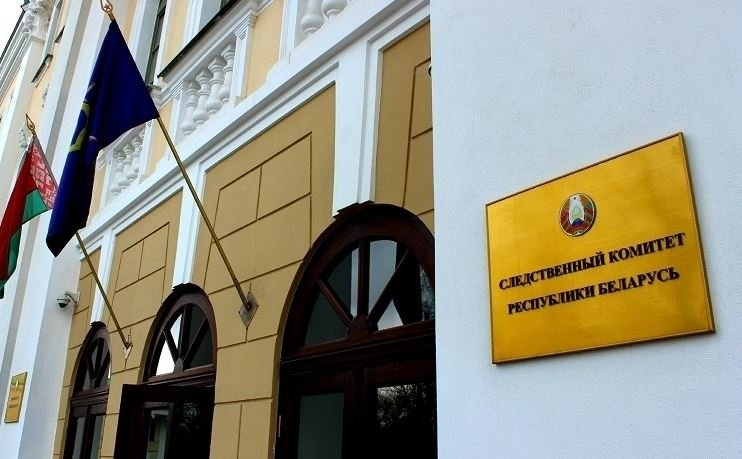 Мошенники похитили с карт белорусов более 6 миллионов рублей