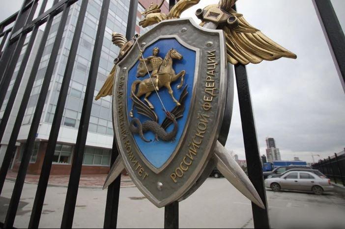 В Екатеринбурге убили девятилетнего мальчика из Беларуси