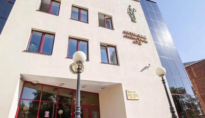 В Витебске судят экс-председателя Браславского райисполкома и его жену