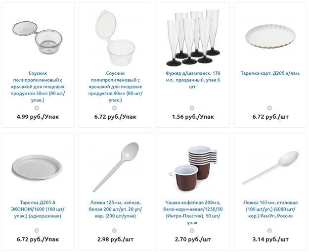 Одноразовая посуда - выгодно?