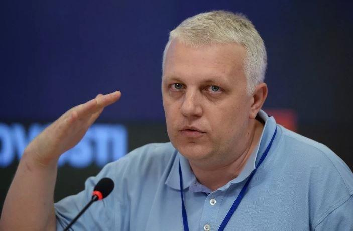 На Украине задержали подозреваемых в убийстве Павла Шеремета